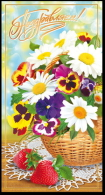 """2014-031 Postal card """"B"""" Russia Russland Russie Congratulations! Basket with daisies and pansies, strawberries-flowers"""