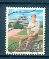 Japan, Yvert No 3138 - 1989-... Keizer Akihito (Heisei-tijdperk)