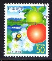 Japan, Yvert No 3689 - 1989-... Keizer Akihito (Heisei-tijdperk)