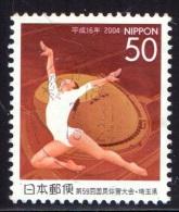 Japan, Yvert No 3570 - 1989-... Keizer Akihito (Heisei-tijdperk)