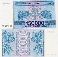 GEORGIA      150,000 Lari      P-49     1994      UNC   [ 150000 ] - Georgia