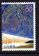 Japan, Yvert No 3097 - 1989-... Keizer Akihito (Heisei-tijdperk)
