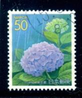 Japan, Yvert No 3043 - 1989-... Keizer Akihito (Heisei-tijdperk)