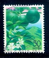 Japan, Yvert No 3197 - 1989-... Keizer Akihito (Heisei-tijdperk)