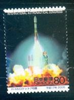 Japan, Yvert No 3744 - 1989-... Keizer Akihito (Heisei-tijdperk)