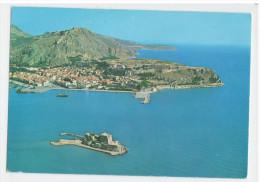 Greece - Griechenland - GRECE / NAUPLIA : Vue Partielle Avec Bourzi - Grèce