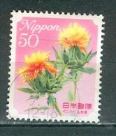 Japan, Yvert No 4362 - 1989-... Keizer Akihito (Heisei-tijdperk)