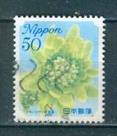 Japan, Yvert No 4563 - 1989-... Keizer Akihito (Heisei-tijdperk)