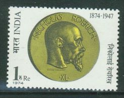 India // Inde // 1974 Timbres Neufs / Y & T 410** - Inde
