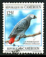 CAMEROON 1995 - Used - Cameroun (1915-1959)