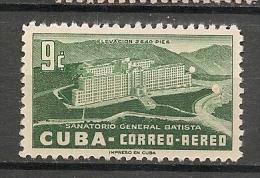 CUBA - Posta Aérienne - Air Mail  - Yvert # A 105 -  * MINT (Light Trace Of Hinge) - Aéreo