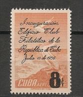 CUBA - Posta Aérienne - Air Mail  - Yvert # A 147 -  * MINT (Light Trace Of Hinge) - Aéreo