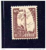 SYRIA, 1957, # 419, MOSQUE IN HOMS                MNH - Syrie
