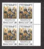 Famous People 1989 USSR MNH Stamp Block Of 4 Mi 5998  130th Anniv Scientist A. Popov - First Radio - Telekom
