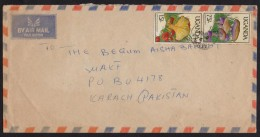 Mushrooms, Postal History Old Cover From UGANDA - Mushrooms