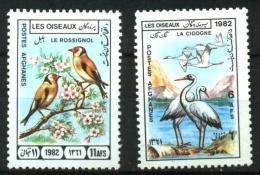 AFGHANISTAN: FAUNA,BIRDS,STORKS,FLOWERS,1982,MNH,1007-8 - Afghanistan