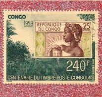 CONGO  --  CENTENAIRE  DU  TIMBRE  POSTE  CONGOLAIS   --   **  240  F.   **  --  POSTE  1991  -- TBE - Congo - Brazzaville