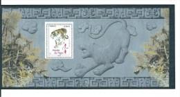 France Bloc Souvenir  N°47  Neuf ** Avec Son Encart - Bloques Souvenir