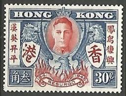 HONG KONG N� 167 NEUF* TRACE DE  CHARNIERE / MH /