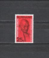 Suriname 1969 Geschichte Unabh�ngigkeit Pers�nlichkeiten Indien Mahatma Gandhi Gedenkjahr Politik, Mi. 561 **