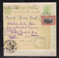 Rumänien Romania 1907 Stationery Money Order Uprated - 1881-1918: Charles Ier