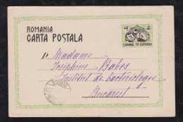 Rumänien Romania 1907 Stationery Card KATHARINA Local Use - 1881-1918: Carol I.
