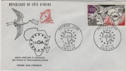 FDC Côte D´Ivoire  U.A.M.P.T.  1973 - Costa D'Avorio (1960-...)