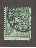 Perfin/perforé/lochung France No 102 Ou 106 (ou 75?) FP  Ferdinand Palm - Perforés