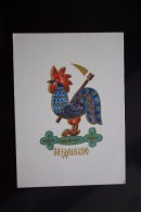 """OLD USSR  PC -  """"Congratulations. """" By Ershov  - 1966  - ROOSTER / COQ - - Oiseaux"""