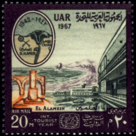 TOURISM-WAR MEMORIAL-EL ALAMEIN-INTERNATIONAL TOURIST YEAR-U.A.R.-MNH-B8-77 - Non Classificati