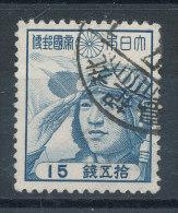 Japon N°330 - Oblitérés