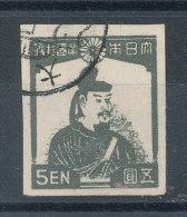 Japon N°348A - Oblitérés