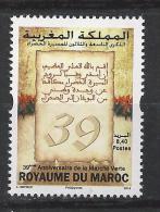 39ème Anniversaire De La Marche Verte. N° à Venir. 2014. (Voir Commentaires) - Maroc (1956-...)