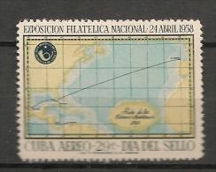 CUBA - Posta Aérienne - Air Mail  - Yvert # A 180 -  * MINT (Light Trace Of Hinge) - Airmail