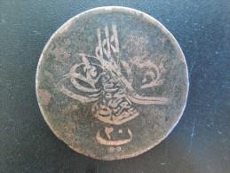 20 Para, Egypte - Abdül Azīz Avec Fleur, 1277/8 (1867)  TB - Egitto