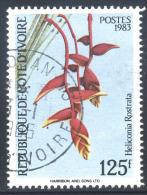 COTE D´ IVOIRE 1983 - 125Fr. Used - Côte D'Ivoire (1960-...)