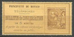 TELEPHONE N� 1  NEUF(*) TTB  /