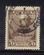 W2753 - RUSSIA 1918 , 70 K. Bruno N. 138 - 1917-1923 Repubblica & Repubblica Soviética