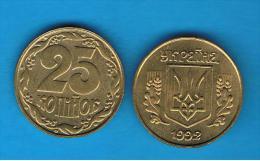 UCRANIA -  25 Kopija  1992  KM2 - Ucrania