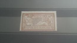 LOT 267595 TIMBRE DE FRANCE NEUF* N�120 VALEUR 125 EUROS