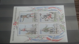 LOT 267613 TIMBRE DE FRANCE NEUF** LUXE