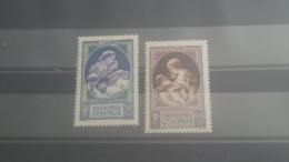 LOT 267631 TIMBRE DE FRANCE NEUF** LUXE