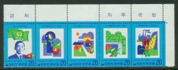 Corée Du Sud // Koree // 1976 // Y & T 900-904 Neufs ** - Corée Du Sud