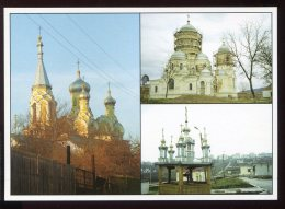 CPM Neuve Moldavie Vallée Du Dniestr Monastère De CAPRIANA Et Puits à CALARAS - Moldavie