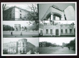 CPM Neuve Moldavie CHISINAU Institut D´Art Théâtre Ionesco Arc De Triomphe Poste Centrale Place Du Gouvernement - Moldavie
