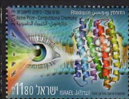 2015 Israel -International Year Of Light - Paralle Issue - 1 V Paper  - MNH** - Joint Issues