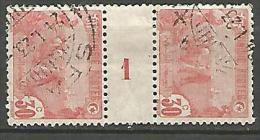 TUNISIE MILLESIME 1 DU N�  73 OBL