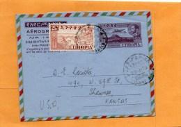 Ethiopia Old Cover Mailed To USA - Ethiopië
