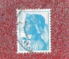 CONGO  --  ALLEGORIE  DE LA  REPUBLIQUE   --  **  75  F. ** --  POSTE  1991 ......... - Congo - Brazzaville
