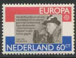 Nederland Netherlands Pays Bas 1980 Mi 1168 ** Queen Wilhelmina (1880-1962) – Text Of 1st Of September 1941 WW II - Beroemde Vrouwen